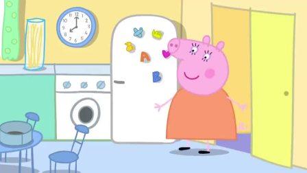 小猪佩奇猪爸生日到了,佩奇在家做蛋糕,真是太幸福了(2)
