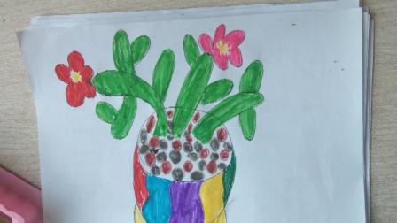 漂亮盆栽小花,一起来画吧