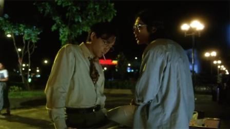锦绣前程:阿荣打牌赢了阿辉的钱,背后全还给他了,这是真兄弟