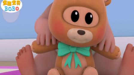 全能宝贝BOBO:Teddy Bear 可爱泰迪熊