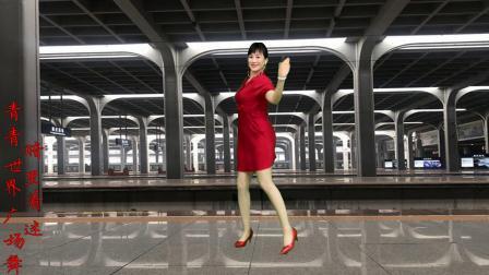 经典粤语广场舞《暗里着迷DJ》简单64步复古风格