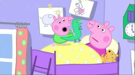 小猪佩奇:乔治最喜欢恐龙了,猪爸带他去博物馆,参观大恐龙!