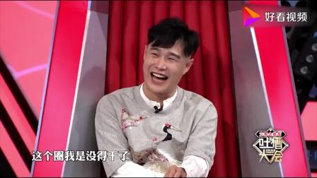 吐槽大会:小沈阳向刘能吐槽粉丝的微博留言,刘能的回复笑死了