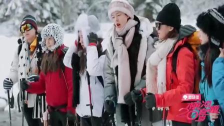 横冲直撞20岁:雪地危险,竟然还有熊出没,徐梦洁爆笑被狗遛