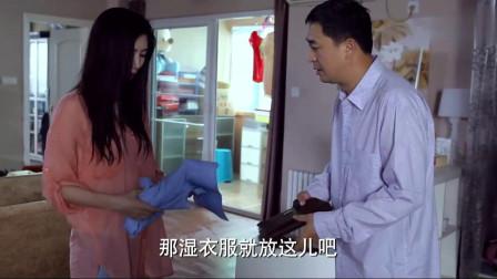 一仆二主:张嘉译在江疏影家换好衣服,去找闫妮,这操作够骚