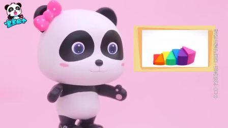 孩子爱看动画宝宝巴士彩虹旋转楼梯