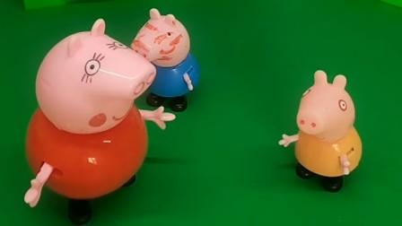 怪兽变成乔治的样子,佩奇要让他现原形,猪妈妈不相信佩奇说的