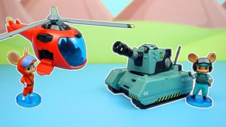 舒克贝塔直升机和坦克玩具开箱