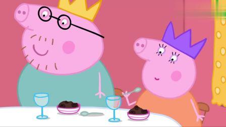 小猪佩奇:乔治只是小邋遢,吃蛋糕吃嘴上,真是蠢萌蠢萌的