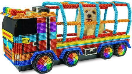 DIY拼搭狗狗运输卡车玩具
