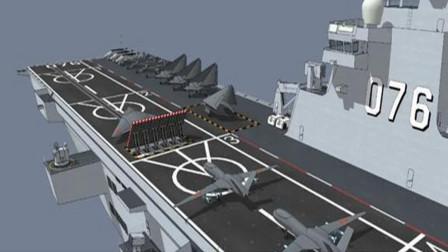 """076舰强大的出人意料,实际战力远超中型航母,将是""""黄蜂""""级5倍"""