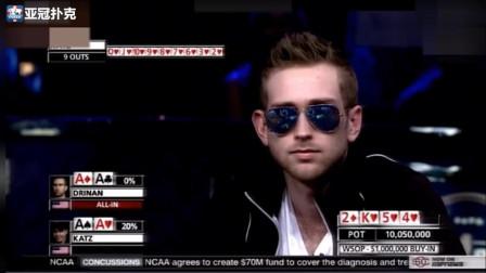 德州扑克:本来以为平分了,但转牌那一分钟,表情都凝固了
