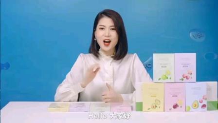 雅姿维生素仙草面膜培训视频