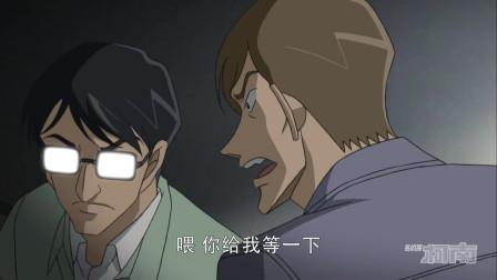 金田先生亲口说过,如果猪股消失,自己就不用还钱啊