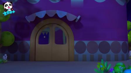 宝宝巴士美食总动员: 小时候吃过的星星饼干竟上天了,好像在做梦