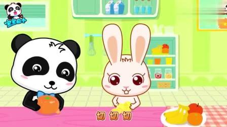 宝宝巴士儿歌:甜点时间到,冰沙冰淇淋,你想要哪一种呢?