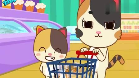 宝宝巴士:小朋友们做蛋糕,来到超市买材料,什么都有啊