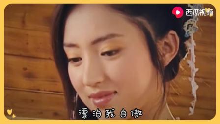 「董璇」雪花女神龙上官燕,美出天际,童年时代的最美女神