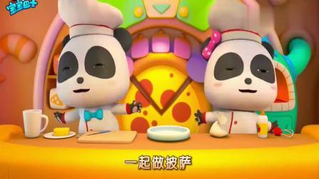 宝宝巴士:美食总动员,披萨果肉真是多,看着就想吃