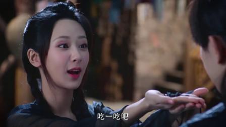 香蜜:锦觅请凤凰吃葡萄干,两人一言不合就斗嘴