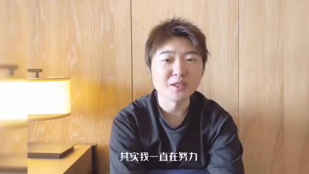 青春环游记:吴彤因为没有邀请到刘德华而向贾玲道歉,看的出来真的已经努力了!