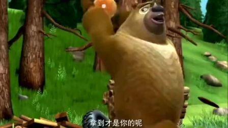 熊出没之夺宝熊兵:傻熊二捡了光头强的菠萝包,味道真香啊!