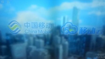 中国移动提醒您关注天气变化