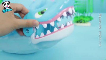 宝宝巴士:玩具—哇,这个厉害了,鲨鱼肚子里的恐龙蛋,还能孵化吗