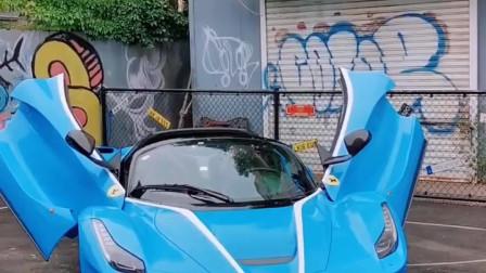 蓝色法拉利拉法真是难得一见!