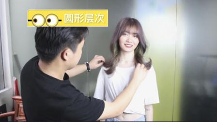 中长发圆形层次修剪技术,搭配电棒造型技巧,打造韩式流行发型