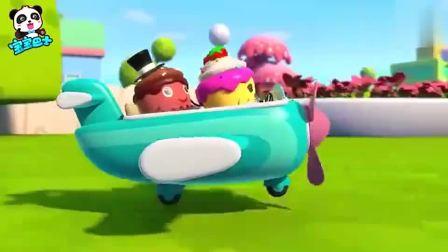 宝宝巴士:小小杯子蛋糕,竟坐上了玩具飞机