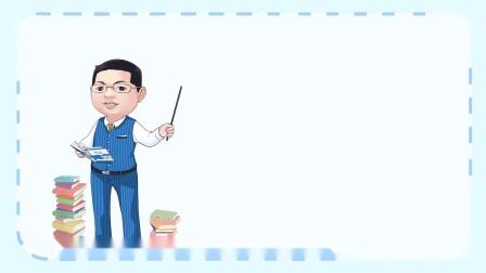 第4课 卢声怡老师六脉神剑学数学 - 说解题.mp4