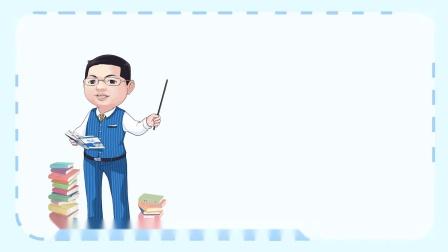 第8课 卢声怡老师六脉神剑学数学 - 会画数学题.mp4
