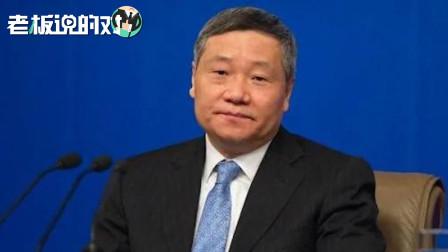 """肖钢:部分""""热钱""""会进入中国市场!要警惕""""快进快出""""的风险"""