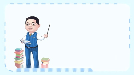 第14课 记 - 专业地记.mp4