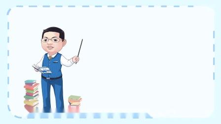 第16课 记 - 找精华记.mp4