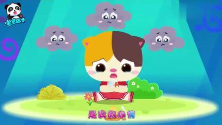 宝宝巴士:冰淇淋掉地上心情很低落,朋友间多些关心和安慰