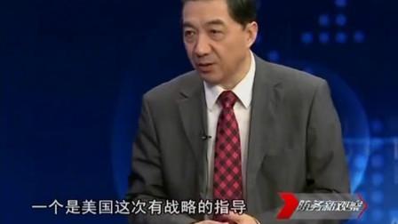 张召忠教授:美国不敢与俄为敌,战斗民族可不好惹