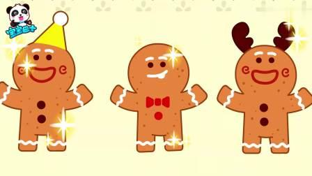 宝宝巴士:奇奇太棒了,做出了好漂亮的姜饼人