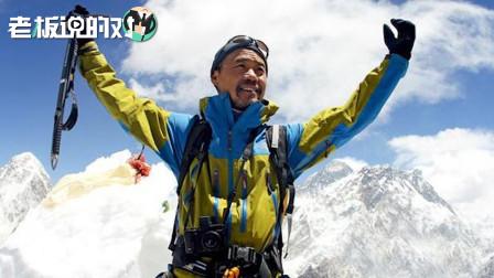 王石放弃第3次登顶珠峰:在哈佛学习、生活,比登珠峰还难