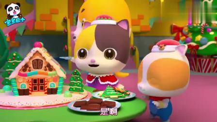 宝宝巴士:儿歌谁吃了姜饼屋,和孩子一起,走进圣诞童话世界吧