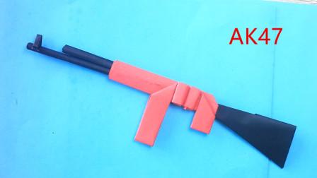 暑假给小朋友折把AK47纸枪模型,非常帅气做法简单,手工折纸