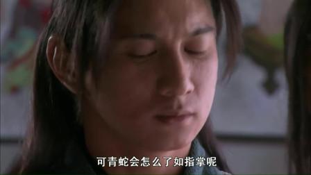 影视:镖行天下前传之终极任务:锦衣卫内部有问题,三郎决定另想办法