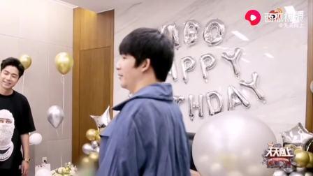 天天兄弟为王一博庆生,23岁生日快乐平安喜乐愿望成真