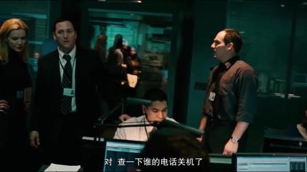 影视:谍影重重3:沃森想要查询通话记录找线人,兰迪要他查谁关机了