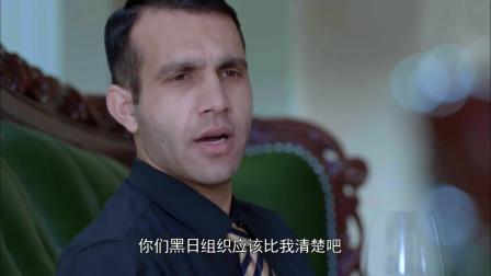 影视:反恐特战队之刺杀危机:阿巴斯总统强力反恐,恐怖分子想要除掉他