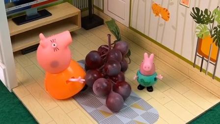猪妈妈准备做葡萄干,乔治还以为猪妈妈要给他吃葡萄,乔治真贪吃