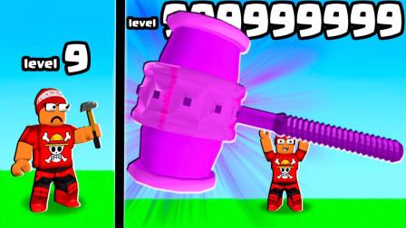 Roblox砖头模拟器!购买巨型铁锤大战三头怪物BOSS!面面解说