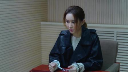 爱是欢乐的源泉:温丽丽终于觉悟了,还主动向警察自首,诉说了自己的罪行