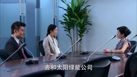 程桦有董事长撑腰,直接连升两级,还喊董事长是干妈!